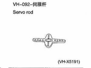 Servo rod FÜR ALLE 1:10er RC Cars