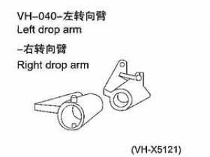 Left drop arm FÜR ALLE 1:10er RC Cars