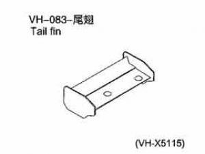 Tail fin (Heckspoiler) FÜR ALLE 1:10er RC Cars