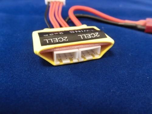 arkai Ladekabel TWIN Adapter 4S auf 2 x 2S